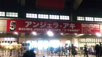 2010-12-26 アンジー01.jpg