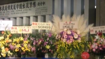 2010-12-26 アンジー03.jpg